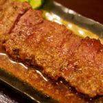和牛炙りステーキ